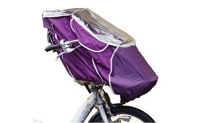 レインカバー自転車1